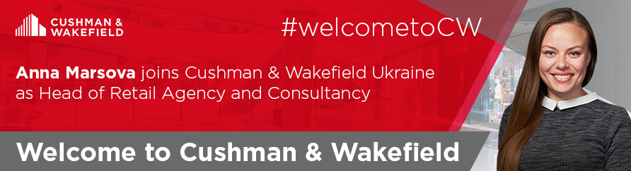 Cushman & Wakefield Ukraine announced changes in retail agency and consultancy