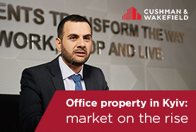 Office property in Kyiv: market on the rise